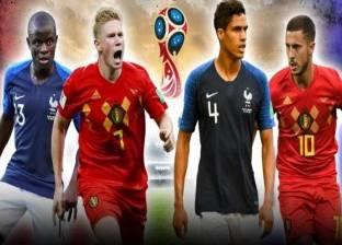 كأس العالم  بث مباشر مباراة بلجيكا وفرنسا اليوم 10/7/2018