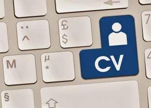 5 تطبيقات تساعدك في كتابة السيرة الذاتية للتقدم للوظائف