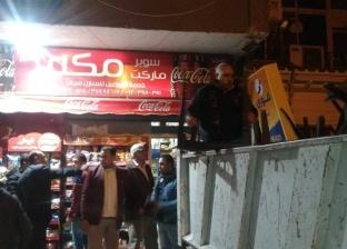 رئيس حي الدقي: حملة مسائية ناجحة لرفع إشغالات بـ3 شوارع وميدان