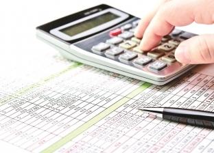 شروط شهادات الاستثمار وأنواعها وفوائدها بعدد من البنوك المصرية