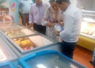 إعدام 410 كيلو أغذية تالفة و335 لتر عصائر محظورة في الإسكندرية