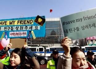 «الوطن» تكشف مأساة بيع نساء كوريا الشمالية الهاربات من بلادهن فى الصين