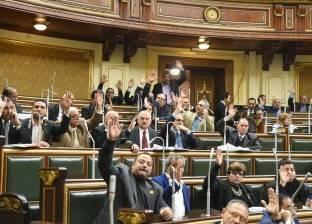 مشروع قانون أمام البرلمان يُلزم المقبلين على الزواج بإجراء «الكشف الطبى»