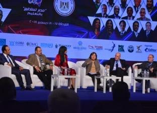 """تفاصيل جلسة """"تنمية المهارات ودمج ذوي القدرات"""" بمؤتمر """"مصر تستطيع"""""""