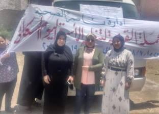 """""""تنظيم الأسرة"""" تستهدف 1073 سيدة في بني سويف"""