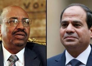 غدا.. مؤتمر صحفي للسيسي ونظيره السوداني عمر البشير