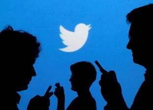 """""""بقينا نتعب من كتر"""" يتصدر """"تويتر"""".. ومغردون: """"الجري ورا الدنيا"""""""