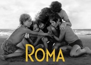 """تعرف على """"ROMA"""" الفائز بجائزة أفضل فيلم أجنبي في أوسكار 2019"""