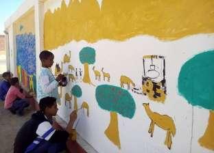 بالصور.. طلاب شلاتين يرسمون ثقافتهم على أسوار المدارس
