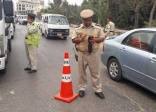 """""""مرور الغربية"""" يحرر 1204 مخالفات مرورية ويحصل 82 ألف جنيه غرامات"""