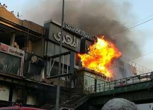 النيابة تنتهي من سماع أقوال 12 عاملًا في حريق الموسكي
