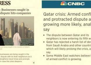 """""""بلومبيرج"""": الشركات العالمية تستعد للرحيل من قطر.. الأسوأ لم يأت بعد"""