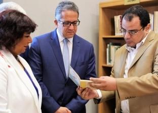 وزير الآثار: متحف نجيب محفوظ نموذج رائع لإعادة استغلال مبنى تراثي