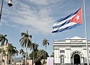 """""""الأمير تشارلز"""".. أول فرد من العائلة المالكة البريطانية يزور كوبا"""