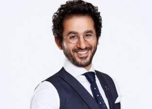 """أحمد حلمي لياسمين عبدالعزيز: """"يا رب تحققي كل الطم طم اللي نفسك فيه"""""""