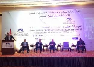 """""""الإتربي"""": المنطقة العربية تواجه 4 تحديات بيئية ناتجة عن تغير المناخ"""