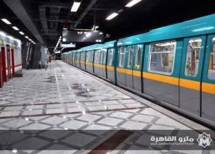 """""""النقل"""": انتهاء تنفيذ الجزء الثاني من المرحلة الرابعة للخط الثالث للمتر في فبراير 2019"""