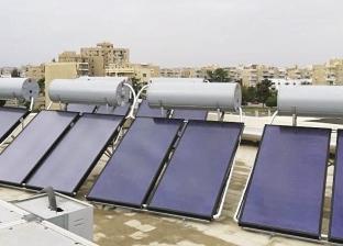 ألواح شمسية وعداد تبادلى ينهيان أسطورة «فواتير الكهرباء»