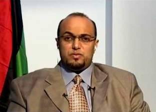 عضو «الأمن والدفاع» بـ«النواب الليبى»: «رئاسى السراج» مسئول عن الأزمات.. والحل رئيس ودستور مؤقتان