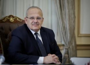جامعة القاهرة تنظم المؤتمر الدولي العاشر لتطبيقات الليزر