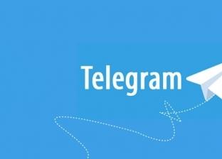 تحديث تيليجرام الجديد ينافس ميزة كلوب هاوس في المحادثات الصوتية