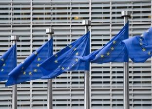 المفوضية الأوروبية: علاقتنا بمصر شهدت تعاونا وثيقا في مجالات عدة