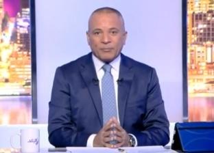 بالفيديو| أحمد موسى: رواتب بعض السجناء في مصر تصل 6 آلاف جنيه شهريا