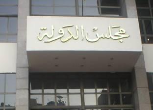 """""""مجلس الدولة"""" يعتمد الحركة الداخلية لمحكمة القضاء الإداري"""