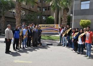 """""""الأعلى للجامعات"""" يوضح شروط الترشح لعضوية الاتحاد الطلابية بالجامعة"""