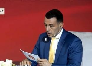 """""""2 مليون و276 ألف سؤالا"""".. رضوان يستعرض عدد أسئلة موقع مؤتمر الشباب"""