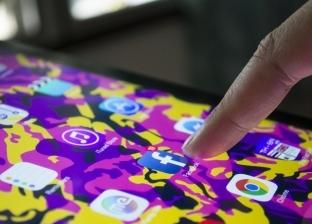 فرنسا: ماضون في فرض عقوبات على شركات الإنترنت الأمريكية