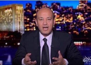 بالفيديو.. مراسل عمرو أديب بالتحرير: حركة الميدان طبيعية.. ولا توجد مظاهرات