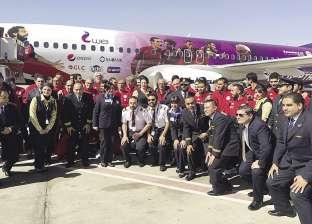 """مصدر بـ""""مصر للطيران"""": لا وجود لجماهير على طائرة بعثة المنتخب"""