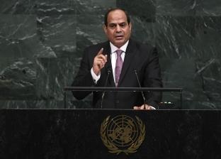 «السيسى» يعرض جهود مصر فى مكافحة الإرهاب الدولى أمام الجمعية العامة للأمم المتحدة