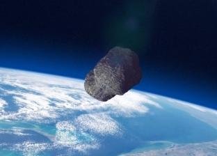كويكب ضخم يصطدم بالأرض مساء اليوم.. و«ناسا» تحذر