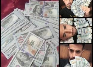 إزاي تكسب 700 ألف جنيه في  شهر؟   أغني شاب في مصر يجيب