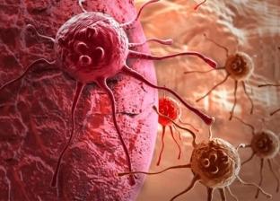 اكتشاف مذهل ينقذ حياة الملايين من مرضى السرطان
