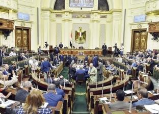 البرلمان يقر تعديلات قانون مهنة المحاماة قبل فض دور الانعقاد الحالي
