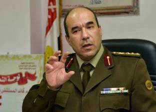 مدير «كفر الشيخ العسكرى»: القوات المسلحة تعتبر صحة المصريين «أمن قومى»
