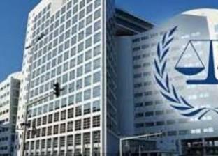 """موسكو: نأمل في رفض """"العدل الدولية"""" اتهامات أوكرانيا الكاذبة ضدنا"""