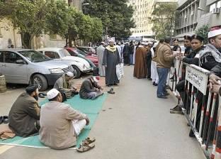 محكمة الأمور المستعجلة تمنع التظاهر في محيط مجلس الوزراء