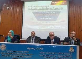 """""""آداب المنوفية"""" تعقد ندوة عن حرب أكتوبر بحضور اللواء طيار محمد الغزالي"""