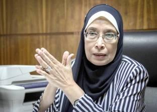 مديرة «القومى للسموم»: الحر أخرجها مع العقارب من «جحورها».. وحوادثها «أمر عادى»