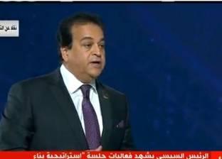 """عبدالغفار: """"فروع الجامعات الأجنبية"""" اشترط دفع المصاريف بالجنيه المصري"""
