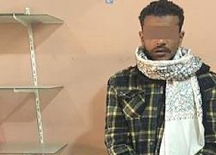 ضبط المتهم في مقتل ربة منزل داخل مسكنها بالفيوم