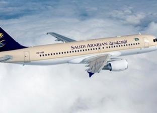 تأخر إقلاع 9 رحلات بمطار القاهرة الدولي