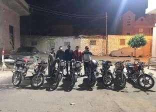 ضبط تشكيل عصابي تخصص في سرقة الدراجات البخارية بدسوق