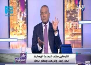"""أحمد موسى يهاجم محمد ناصر: """"خاين.. وذراع إعلامية للجماعات الإرهابية"""""""