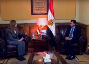 """وزير الشباب يناقش تفعيل توصيات منتدى شباب العالم.. ويطلق """"وحدة تميز"""""""