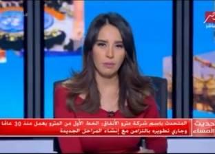 """مشادة كلامية بين سهام صالح ومتحدث """"المترو"""".. والأخير: """"إنتي بتركبيه؟"""""""